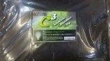 C3 ソイル 細目(パウダー) 8ℓ