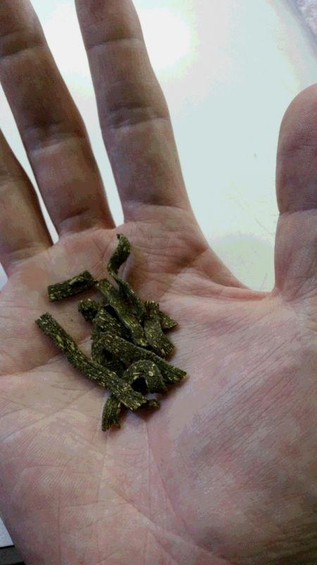 画像3:  甲殻類専用餌 VPフード
