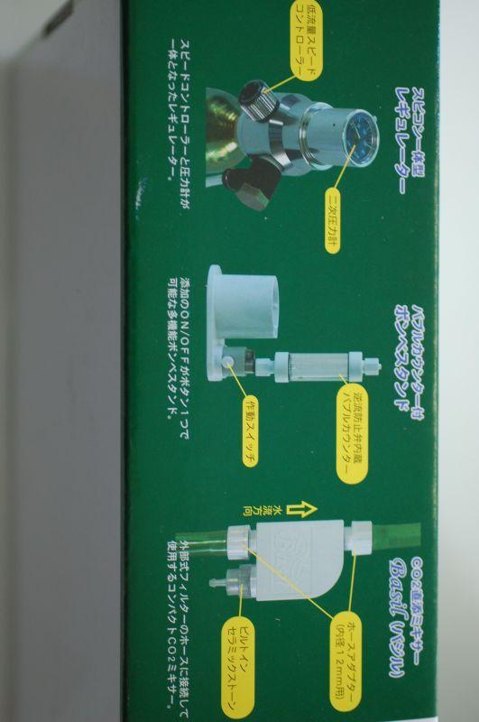 画像2: CO2添加システム バジル直添セットLT