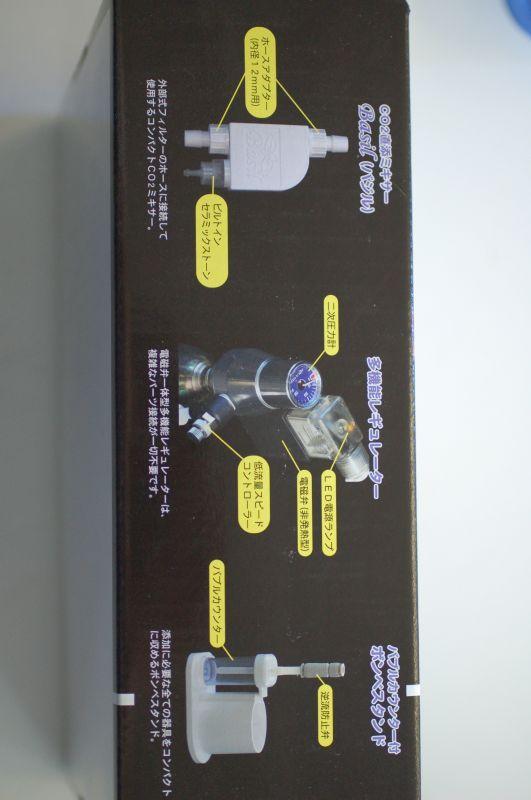 画像2: CO2添加システム バジル直添セット
