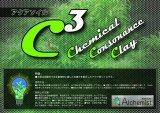 C3 ソイル 8リットル ノーマル