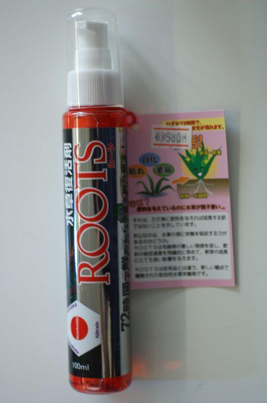 画像1: 水草復活剤 ROOTS